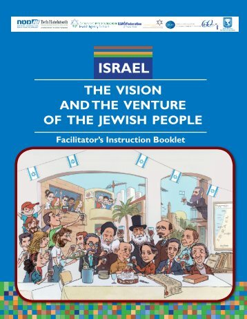 Facilitator's Instruction Booklet - Israventure