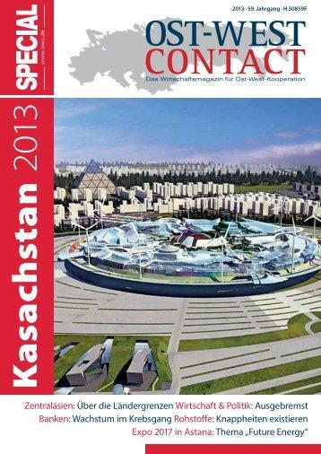 Kasa ch stan 2013 - AHK Zentralasien
