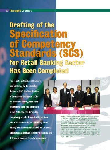 Banking Today Issue No. 49 Nov - Dec 2009
