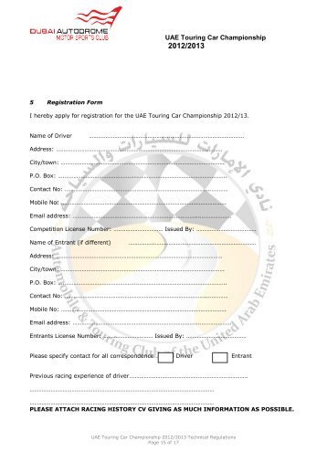 2012-2013 UAE Touring Cars Registration Form - Dubai Autodrome