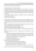 program ochrony środowiska dla powiatu pszczyńskiego na lata ... - Page 6