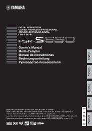 Скачать бесплатно инструкцию для синтезатора yamaha psr-s650