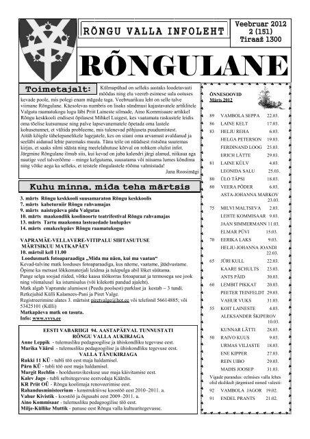 Veebruar 2012 - Rõngu Vald