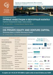 CIS PRIVATE EQUITY AND VENTURE CAPITAL - C5