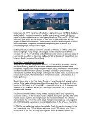 Hong Kong trade fairs open new opportunities for Korean traders