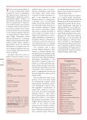 ACTA DIURNA - Правни факултет - Page 2