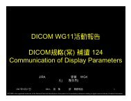 (案) 補遺 124 Communication of Display Parameters