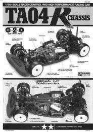 Tamiya TA04-R Manual - Wheelsacademy.info