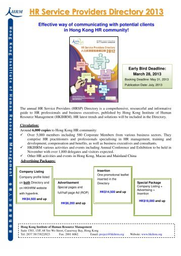 HR Service Providers Directory 2013 - Hong Kong Institute of ...