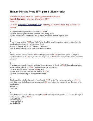 Ut homework answers physics