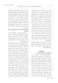 (AWMP) in Zarrindasht County, Fars Province, Iran - Page 4
