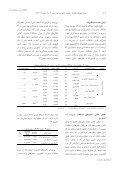 (AWMP) in Zarrindasht County, Fars Province, Iran - Page 6