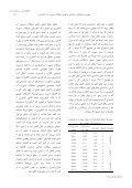 (AWMP) in Zarrindasht County, Fars Province, Iran - Page 7