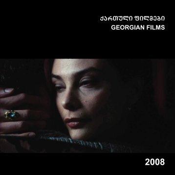 qarTuli filmebi GEORGIAN FILMS