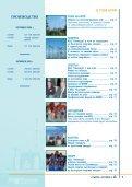 обмяна на експлоатационен опит - АЕЦ Козлодуй - Page 3