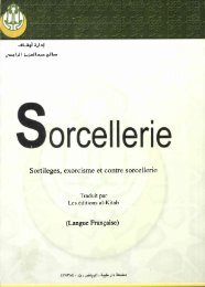 Sorcellerie Sortileges, exorcisme et contre sorcellerie - Islamicbook.ws