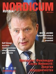 Российско-финский проект развития системы ... - PubliCo Oy