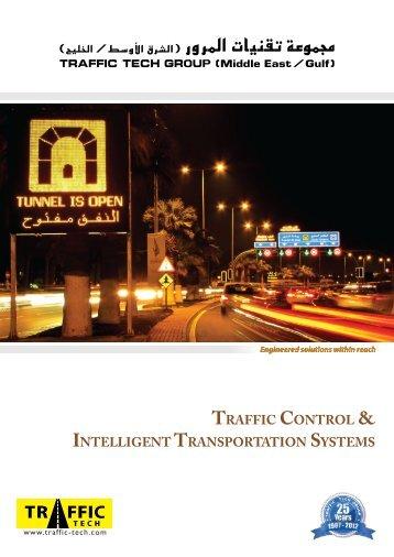 Traffic Management & ITS Catalog - Traffic Tech