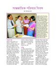 May 2008 - United Nations in Bangladesh - Page 6