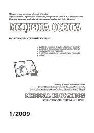 nitroxolin hipertónia