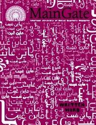 Fall 2010 V ol. IX, No . 1 - American University of Beirut