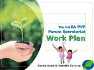 Work Plan Work Plan - The East Asia Plant Variety Protection Forum