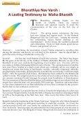 April 2010 - Yuva bharati 2 - Vivekananda Kendra Prakashan - Page 2