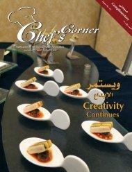 ôªà°ùjh ôªà°ùjh - Egyptian Chefs Association