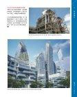2010年第1期 - Page 5