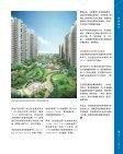 2010年第1期 - Page 7