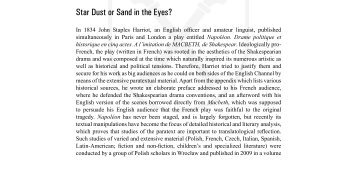 Star Dust or Sand in the Eyes?