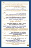 Learning Booklet - Chabad of the Five Towns - Page 3