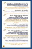 Learning Booklet - Chabad of the Five Towns - Page 4