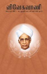 Next 4 months - Vivekananda Kendra Prakashan