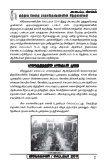 Next 4 months - Vivekananda Kendra Prakashan - Page 3