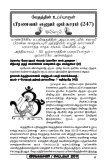 Next 4 months - Vivekananda Kendra Prakashan - Page 5