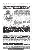 Next 4 months - Vivekananda Kendra Prakashan - Page 6