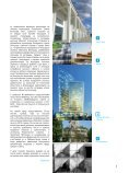 Tehnologija voda / Studija visokih objekata /Beton hala / Obnova ... - Page 3