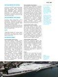 Tehnologija voda / Studija visokih objekata /Beton hala / Obnova ... - Page 5