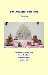 Shri Ashtäpad Mahä-Tirth Temple - pptfun