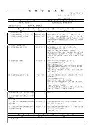 教 授 永井 聖二 - 東京成徳大学