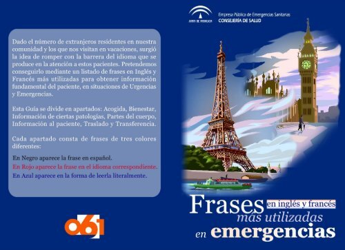Triptico Ingles Frances 061