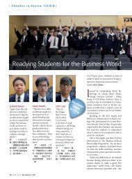 Readying Students for the Business World - The Hong Kong ...