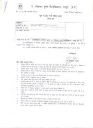 List of Candidates for the post of Book Attendant - Pt. Ravishankar ...