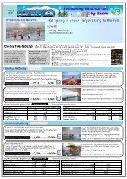 full text. [PDF] Total - Japan