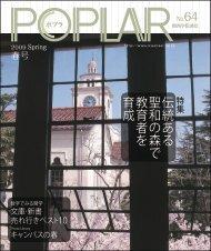 2009年春号 [ 6.01MB ] - 関西学院大学