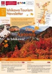Ishikawa Tourism Newsletter Autumn Edition