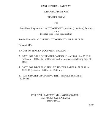 Central railway tender site dating