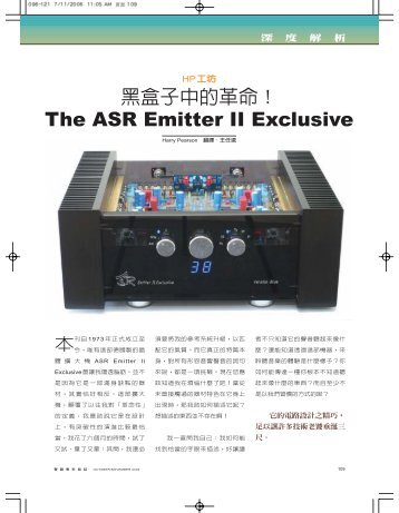 The ASR Emitter II Exclusive - My Hiend