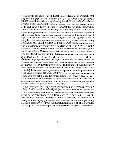 Use of Computers for Data Acquisition and Processing - Page 3